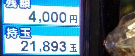 hokutomusou19051808