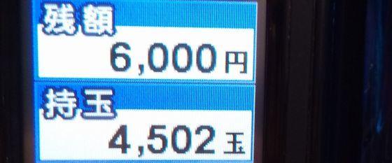pachinkokadou19052602