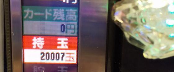 190603hokutomusou05