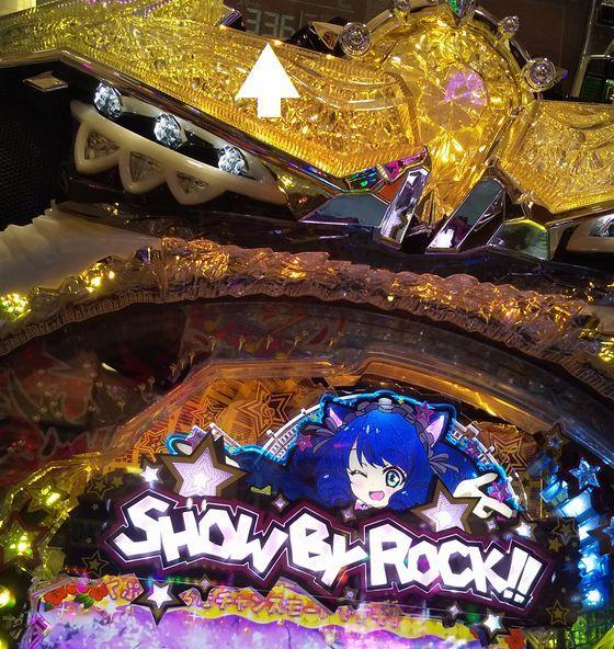 showbyrock19061804