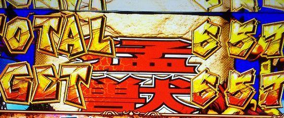 slotpachinkokadou19060207
