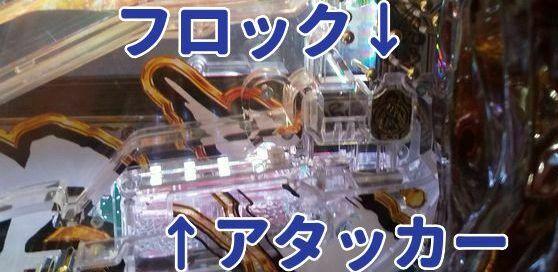 garosaejimakouga19071004