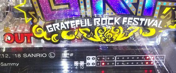 showbyrock19070101