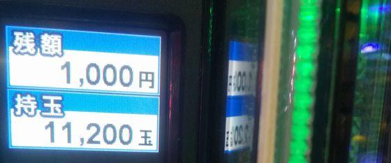 fuyusona19091503