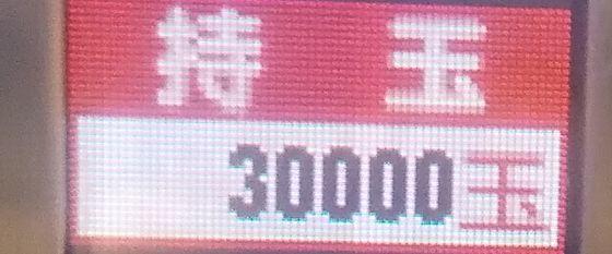 hokutomusou1910270444