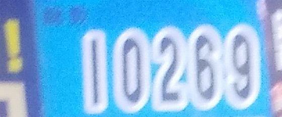 seintoseiyamanmai19102810
