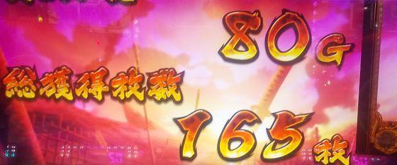 slotpachinkokadou100301