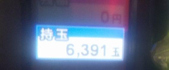 hokutomusou1911270022