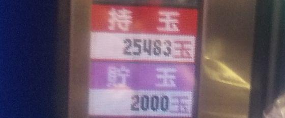 hokutomusou19112801