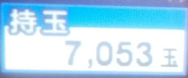 tokio19111402