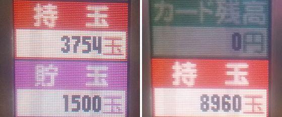 hokutomusou19121910