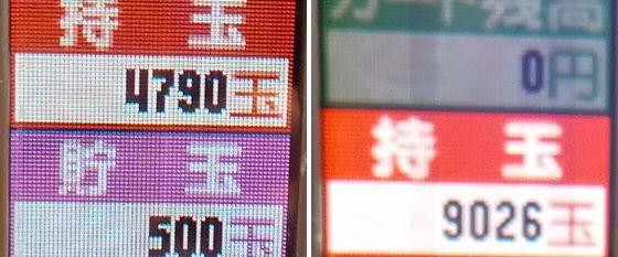 hokutomusou2020011403