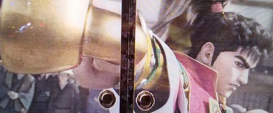 keijisikkoku2020010701